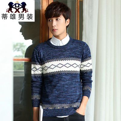 Korean youth men sweater sets of round neck trend spring and autumn sweater