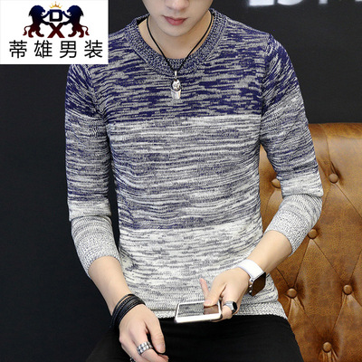 Autumn striped men sweater men Korean version of Slim sweater