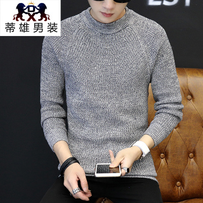 Autumn men's solid color sweater round neck men's jacket knitting sweater Korean long-sleeved bottom shirt tide