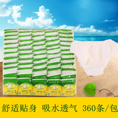 Disposable non-woven paper underwear briefs a unisex shorts steam sauna pants