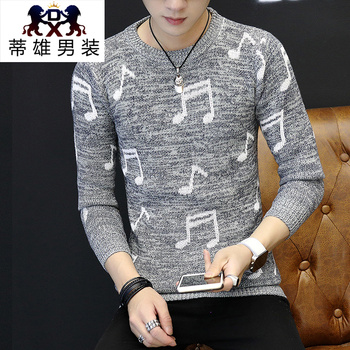 Men 's thin sweater Korean style sweater youth shirt shirt sweater