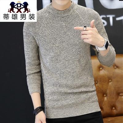 Autumn men's solid color sweater round neck men's jacket knitting sweater Korean long-sleeved bottom shirt tide
