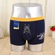 Men's underwear 100% cotton flat pants four-legged trousers summer flat underwear men's underwear