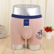 Men's underwear briefs pants four-legged trousers summer flat underwear male underwear pants boys bow