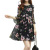 The new plus fat to increase the number of women's clothing 200 pounds loose slightly fat MM long chiffon dress