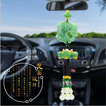 Car car hanging imitation jade brave travel crafts Lotus green jade pendant car decoration