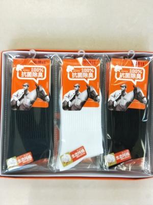 Dr. King white wear-resistant deodorant bamboo fiber cotton socks
