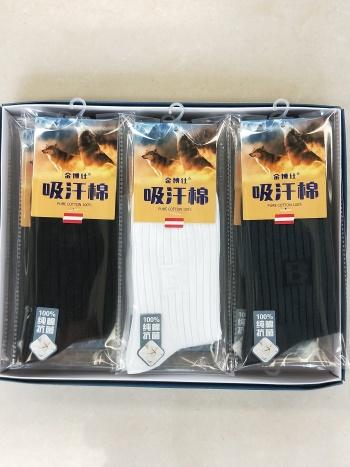 King of modal knitted cotton men's socks 10 pairs socks boat socks black 087