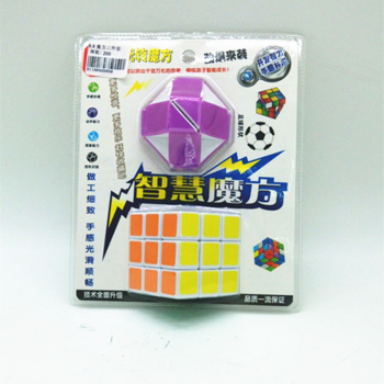 Cube two sets of educational toys Variety of magic feet +6 color Rubik's cube