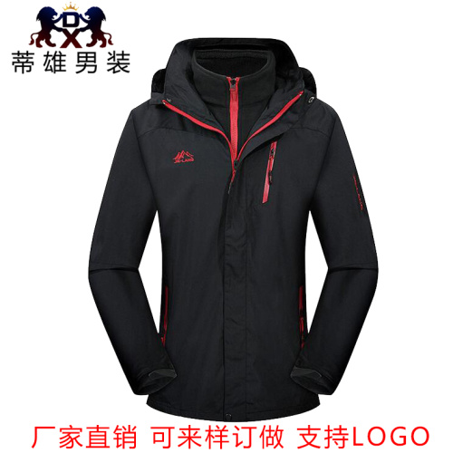 Tiexiong triple burner men and women outdoors two sets of mountaineering suits can be customized plus LOGO