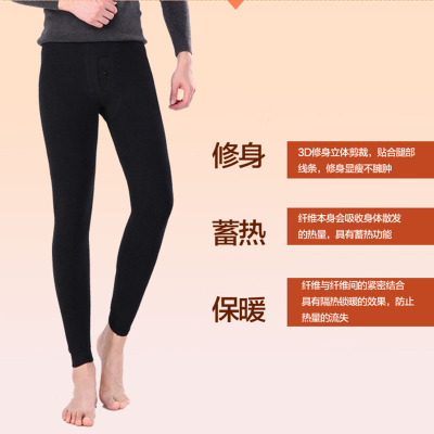 Men's underwear plus cashmere pants tight body was thin bamboo charcoal seamless pants thickening trousers
