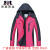 Tiexiong Jackets Men and women thin section outdoor sportswear single-layer quick-climbing mountaineering clothes