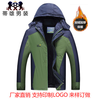 Tiexiong Jackets men and women outdoor waterproof thickening warm autumn and winter shelter winter