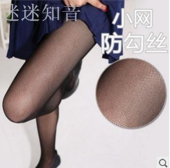 Anti-hook wire black silk fine yarn pantyhose 10D ultra-thin section stockings summer summer sun tights