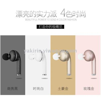 Wireless stereo unilateral Bluetooth 4.1 headset hot gift Bluetooth headset