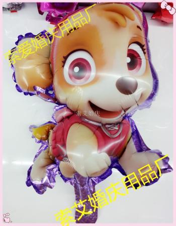 Mini Aluminum Ball Dog Dog Patrol Series Children Toys Aluminum Foil Balloon Birthday Party Decorative Decoration