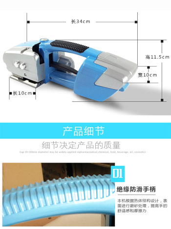 Portable electric balers rechargeable plastic steel belt automatic strapping hot - melt packing belt packing one machine