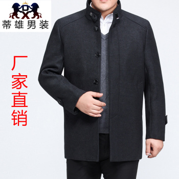 Tixiong autumn and winter new long cashmere coat collar collar men's wool jacket