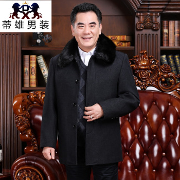 Tixiong autumn and winter in the elderly plus velvet thick long woolen coat Dad installed