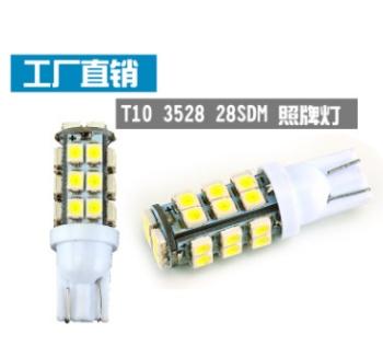 Wide light T10 28 lights car LED reading lights license plate lights