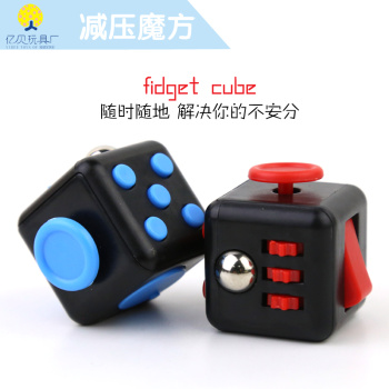 United States Fidget cube decompression cube