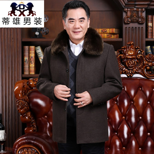 The new middle - aged man 's woolen jacket