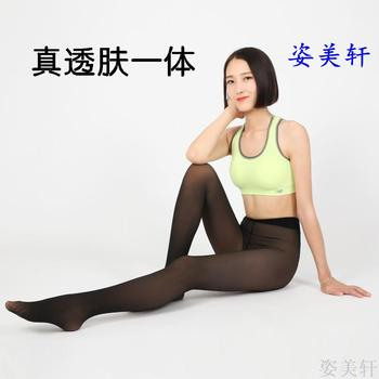 Factory direct wholesale new style women's thermal underwear for skin and wool thick warm one's trousers