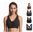 069 # breathable nylon sports bra support