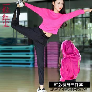 Yoga suit suit quick - drying jacket was thin blouse running trousers vest fitness sportswear female two - piece suit