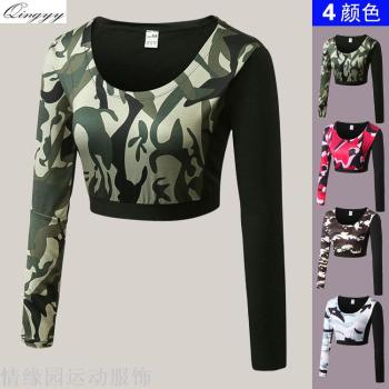Camouflage tights women yoga clothes half of the running sportswear