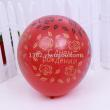 The balloon balloon needle tail tail shape wholesale No. 5 No. 6 7 inch 10 inch 12 inch ball connection