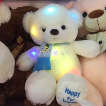 Can be light plus music couple scarf bear big doll teddy bear plush toy doll doll doll explosion