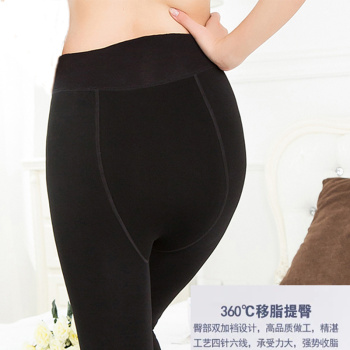 Autumn and winter new thicken plus after the pendants warm up one pants nylon high density