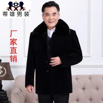 Tito men's woolen coat coat winter coat in the long section plus velvet thick coat Dad installed