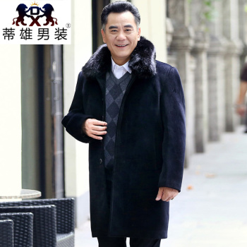 Pedantic middle-aged men's long cashmere coat winter coat plus velvet thick coat coat