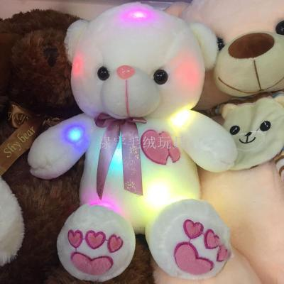 Glowing LED Canadian music lovers care bears heart hug Xiong Taidi Xiong Gongzi plush toy