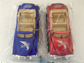 Dragonseatoys Paint inertia car toys
