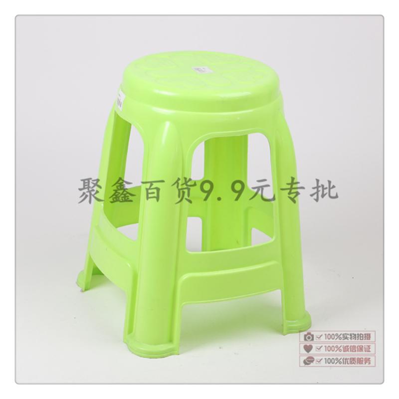 塑料家用餐桌凳子 欧式简约浴室凳 防滑换鞋凳
