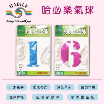 Factory direct 17-inch hardcover aluminum balloon digital balloon festive wedding supplies