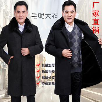 Tixiong winter middle-aged men plus cashmere thick woolen coat Daddy long coat coat