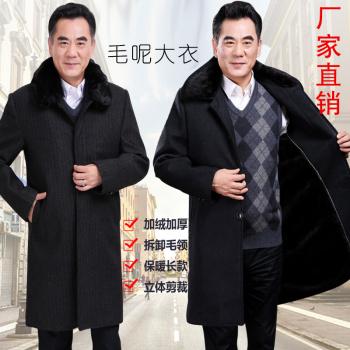 Tixiong winter middle-aged men plus cashmere thick woolen coat Daddy long coat coat