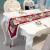 European table flag luxury dining table flag living room tea table flag national wind can be customized.