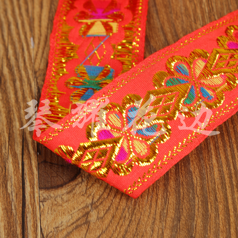 红底喜庆金线刺绣民族风织带 服饰箱包辅料