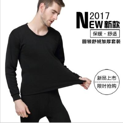 Men 's thermal underwear plus velvet thick round neck suit Slim autumn pants solid color trend