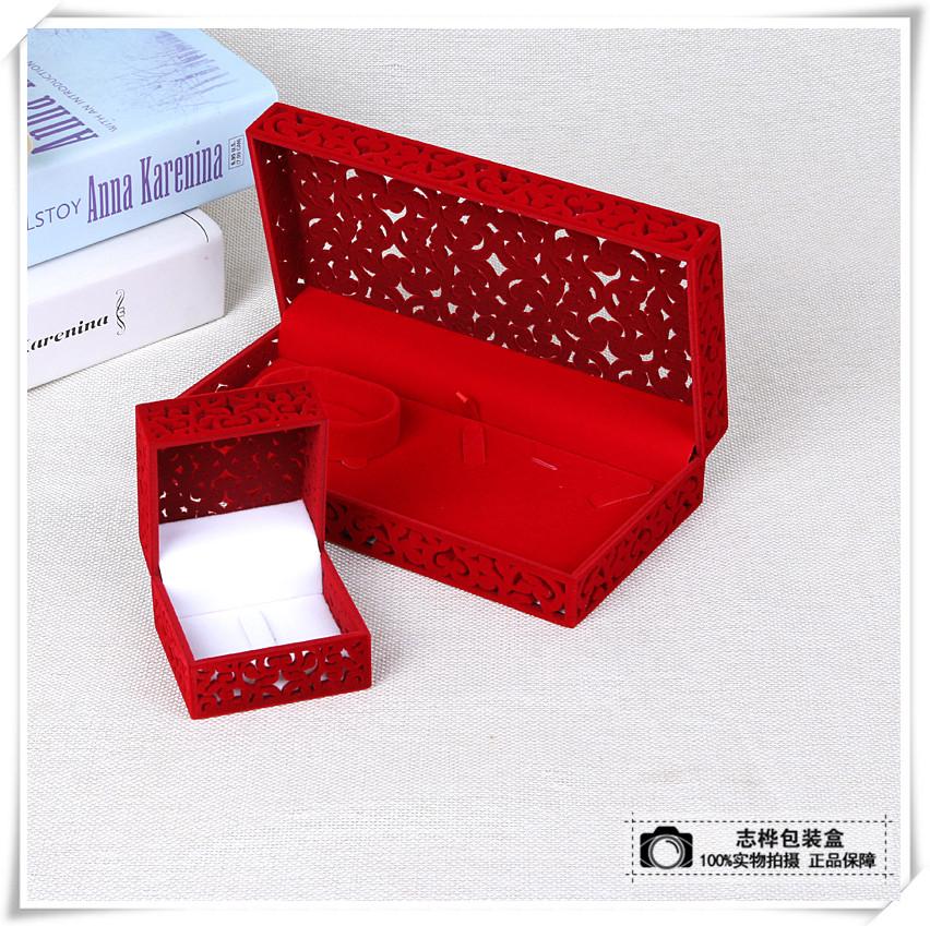 高级戒指耳钉项链耳环手链手镯珠宝首饰包装盒