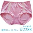 Brushed lace lace ladies underwear sexy high waist triangle pants female underwear