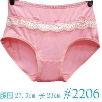In the waist briefs cotton ladies lace sexy waist pants soft breathable