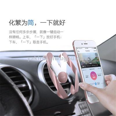 General car air outlet mobile phone bracket M - car navigation mobile phone bracket wholesale direct sales
