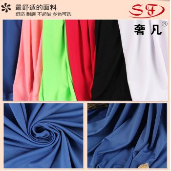 Dairy silk knitted spandex stretch fabric four - faced jersey cloth elastic fabric fabric spot