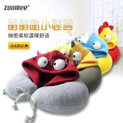 Creative Cute Funny World Cup soccer team hooded U-pillow neck pillow pillow pillow